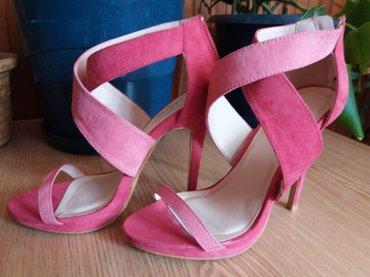 Roze, elegantne, nove sandale, 37 broj - Kragujevac