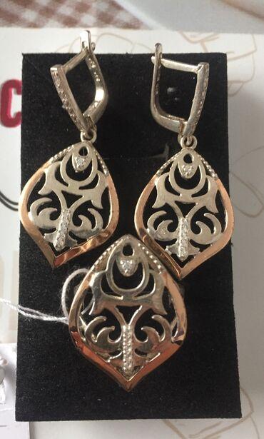 Комплект серьги + кольцо  Серебро 925, золото 375  Вставка 12,7  Разме