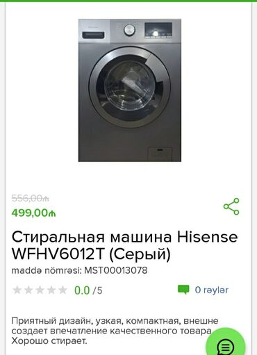 Öndən Avtomat Washing Machine Hisense 6 kq