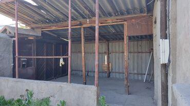 сколько стоит провести газ в дом бишкек в Кыргызстан: 40 кв. м 3 комнаты