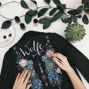 Роспись одежды. Составляю дизайн росписи вещей.Принимаю заказы.  в Бишкек