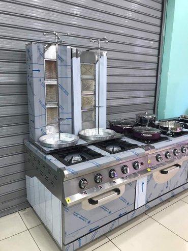 Оборудование для бизнеса в Кара-Суу: Шаурма апарат для донер нож в подарок