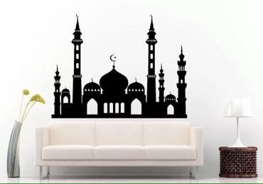 Bakı şəhərində Divar üçün deyişik dini fonu şeffaf yapışqanlar