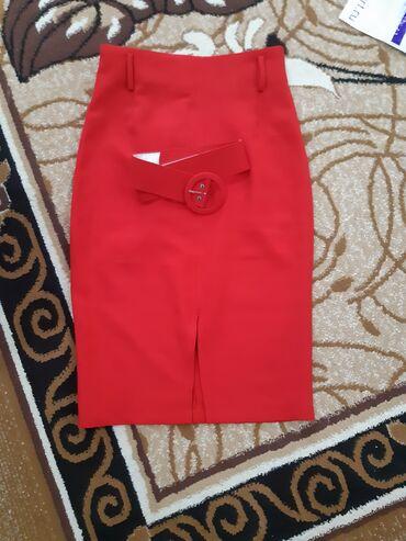 Турецкая юбка карандаш,надевала 1раз на мероприятии в идеальном