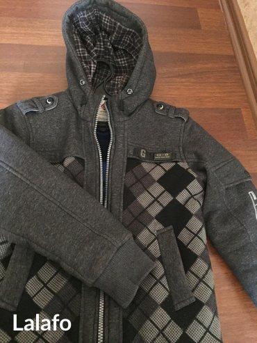 Продаю подростковую куртку в хорошем состоянии, очень теплая и