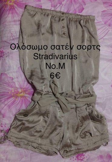 Καλοκαιρινά ρούχα σε άψογη κατάσταση σε Athens
