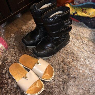 Обувь на девочку 29-30 размервсё за одну цену
