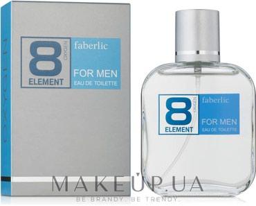 8 Element 8 Элемент в Джалал-Абад