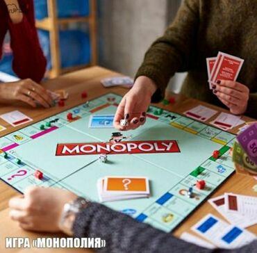 Монополия— это самая известная, исамая продаваемая настольная игра