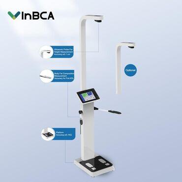 495 объявлений: Аппарат Биоимпеданс. Определяет состав тела - массу жира, костей