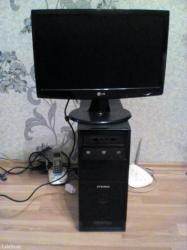 Bakı şəhərində Satiram kompyuter monitor ve prosesor  1il5ay  islenmis alinib 1500sat