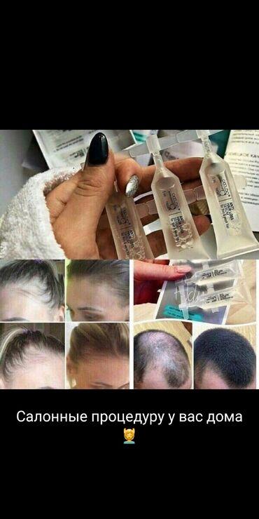 Сыворотка против выпадения и роста волос!!!