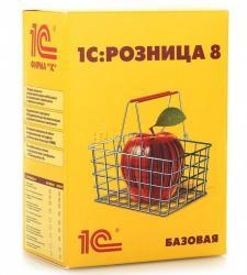 средства для снятия термопасты в Кыргызстан: «1С: Розница 8 для Кыргызстана» предназначена для автоматизации