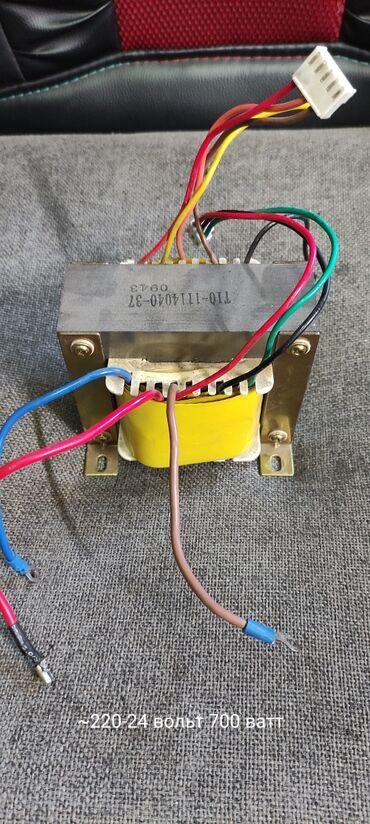358 объявлений | ЭЛЕКТРОНИКА: Трансформаторы. Трансформаторы от UPS A P S от 700 сом.