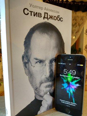 Iphone 5s 32gb space grey не работает touch id  комплект: полный ориги в Бишкек