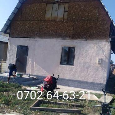 хундай портер сатам в Ак-Джол: Продам Дом 120 кв. м, 4 комнаты