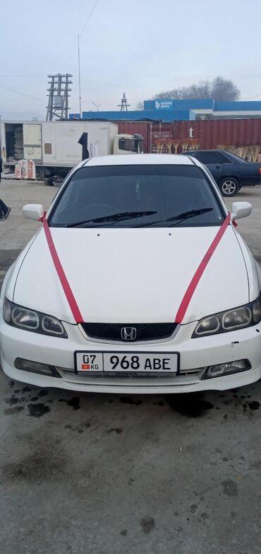 Транспорт - Каныш-Кия: Honda Accord 1.8 л. 2001
