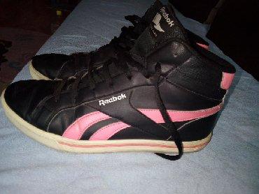 Ženska patike i atletske cipele | Zajecar: Reebok duboke patike,kupljene u sportskoj radnji,br. 38,gaziste