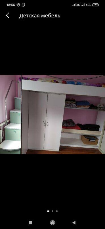 Детская мебель в Сокулук: Шкаф полка кровать тумбы материал Германский
