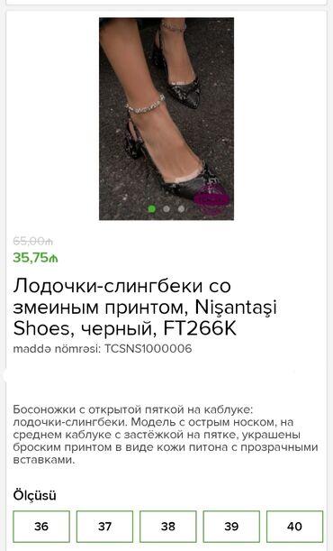 zakrytye tufli в Азербайджан: Tufli