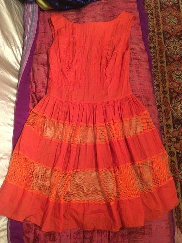 Платье - сарафанчик новый яркий летний 👍👍👍44-46 размер,350 сом в Бишкек