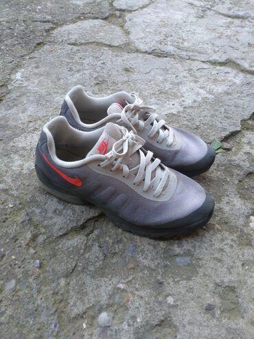 Ostalo   Sokobanja: Nike airmax original uzete u sport vision pa su klincu male