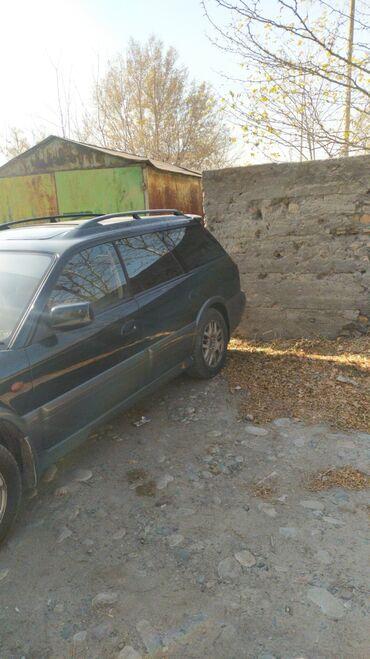 субару ланкастер в Кыргызстан: Subaru Outback 3 л. 2003 | 2135648 км