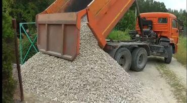 Crushed stone | Guarantee