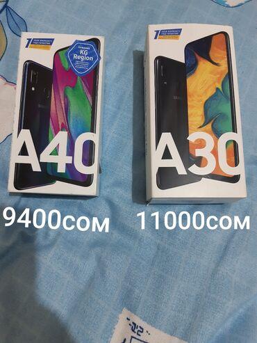 Samsung - Кыргызстан: Б/у Samsung A30 32 ГБ Черный