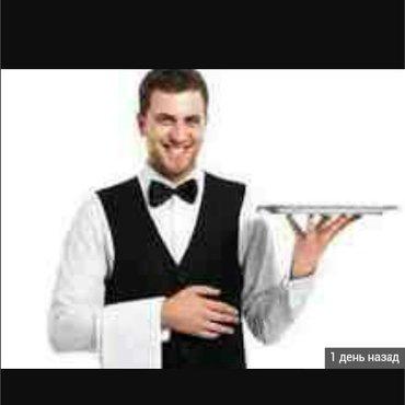 Xırdalan şəhərində Restorana ofisiant teleb olunur.Emek haqqı gündelik