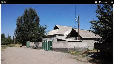 скважены в Кыргызстан: Продажа Дома : 160 кв. м, 6 комнат