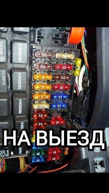 кузовщик бишкек in Кыргызстан | СТО, ТРАНСПОРТТУ ОҢДОО: Авто электрика | Автоунаа тетиктерин оңдоо