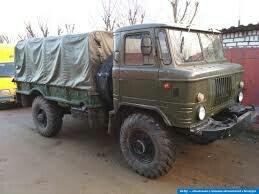 ГАЗ в Бишкек: ГАЗ Другая модель 4 л. 1990