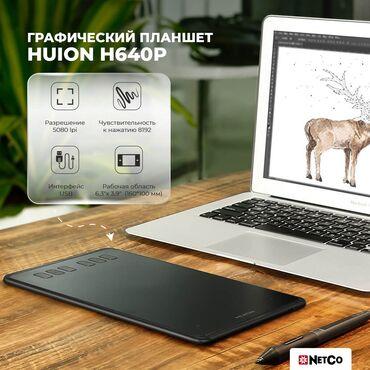 графический планшет бишкек in Кыргызстан | ПЛАНШЕТЫ: Графический планшет HUION H640P️ Оборудованный 6 кнопками, порадует