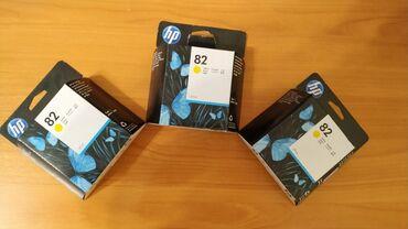 оригинальные расходные материалы oki pla пластик в Кыргызстан: Продаются оригинальные картриджи HP №82:1. C4911A Cyan - 2 шт;2