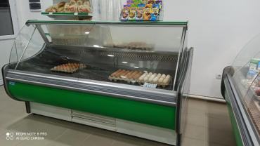 Б/у Холодильник-витрина Серый холодильник