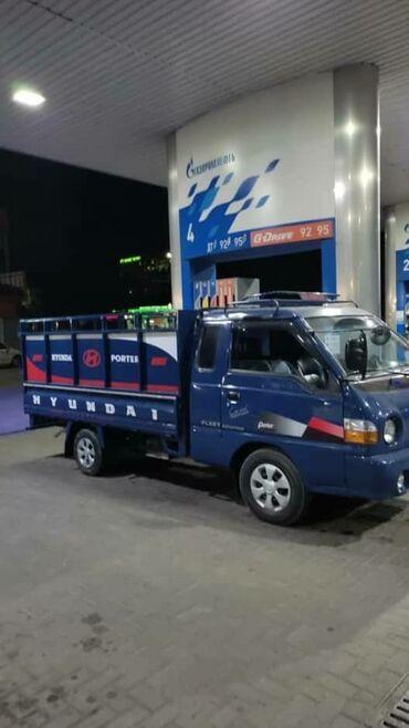 такси пятерочка кара балта номер in Кыргызстан   ГРУЗОВЫЕ ПЕРЕВОЗКИ: Портер По городу   Борт 2500 кг.   Вывоз строй мусора