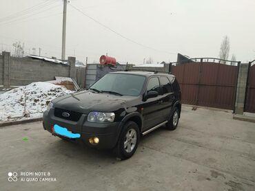 шины зимние бу r16 в Кыргызстан: Ford Maverick 2.3 л. 2004 | 292000 км