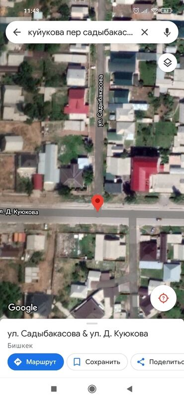 куплю участок в бишкеке арча бешике в Кыргызстан: Продаётся дом.Арча бешик.Ул куйукова пер садыбакасова. Действуйиший