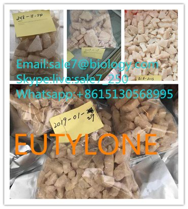 Hot sell Chinese eutylone crystals,high purity and quality,best price в Догистон