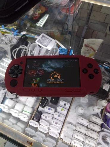 Продаю sony playstation portable в идеальном состоянии с чехлом и с за в Бишкек