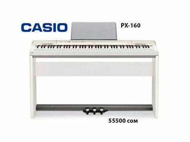 Цифровое пианино от Casio px-160. в Бишкек