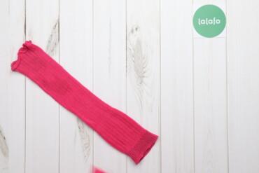Гетри жіночі 47 см    Колір рожевий Довжина 47 см  Стан дуже гарний