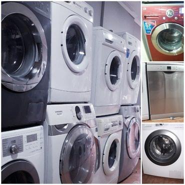 бортовой-машина в Кыргызстан: В продаже южно корейсикие стиральные Машины Автомат