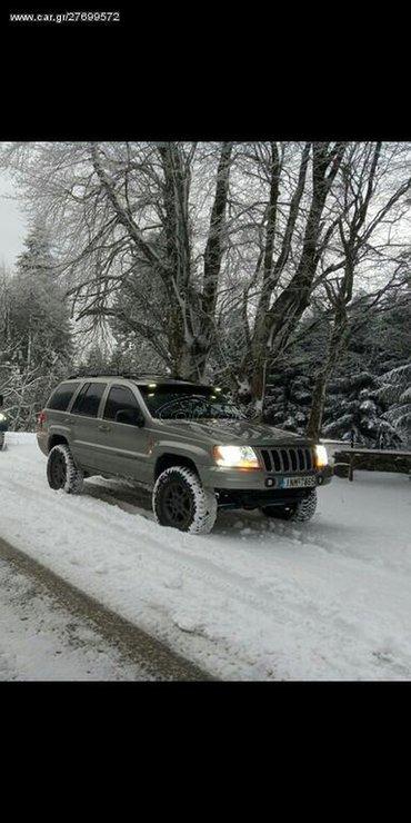 Jeep Grand Cherokee 2.7 l. 2002 | 250000 km