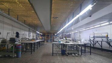 Заводы и фабрики - Кыргызстан: Продаю действующий бизнес! Работающая швейная фабрика со всеми оборудо