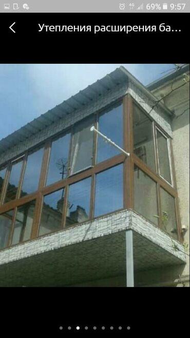 Утепление Балконов и Лоджий с расширением. 3х слойной утепление.(в
