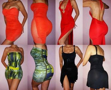 Prodajem 41 haljinu za 260e KAO NOVO! Uglavnom nekorišćeno. Cena in Novi Sad