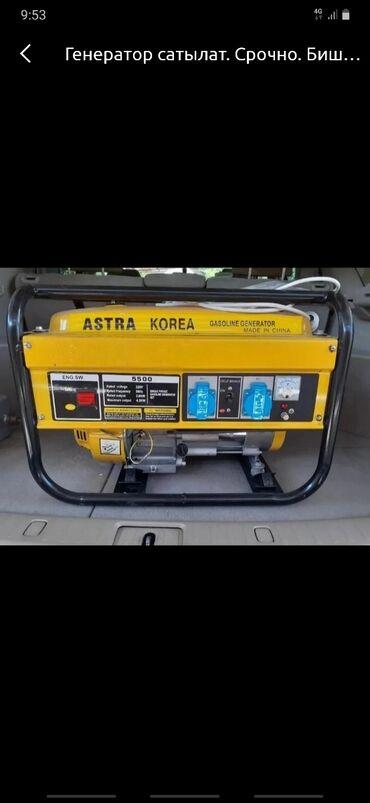 Генераторы - Кыргызстан: Продаю генератор 4 квт: Срочно