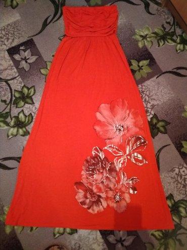 Платье без рукавов в Бишкек